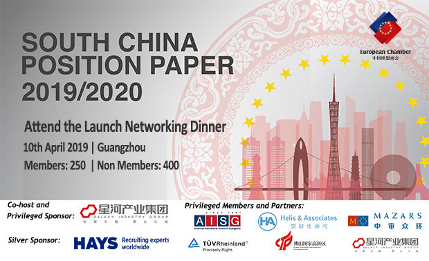 European Business in China-South China Position Paper 2019